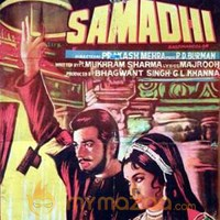Samadhi lyrics