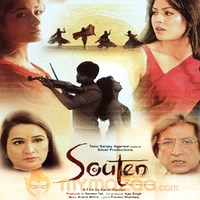 Souten The Other Women