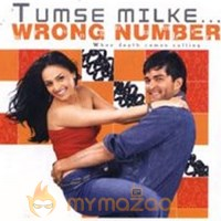 Tumse Milke Wrong Number