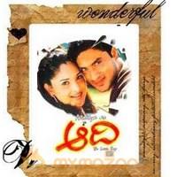 Aadi Songs | Listen to Aadi Audio songs | Aadi mp3 songs