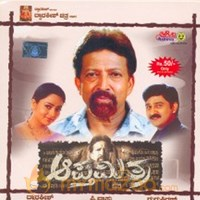 Ra ra telugu (full song) apthamitra download or listen free.