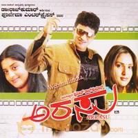Puneeth rajkumar hit kannada songs   no no no tension life kannada.