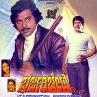 Kannada movie bharjari video songs free download