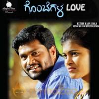 gombegala love kannada full movie