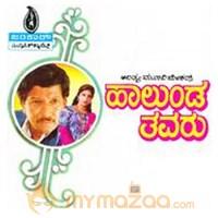 Halunda tavaru movie songs free download / Gangaa drama
