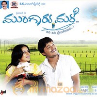 mungaru male ivanu geleyanalla mp3