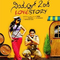 Simple Aagi Ond Love Story