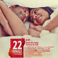 22 Female Kottayam lyrics
