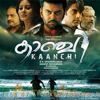 Kaanchi lyrics