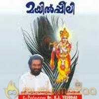 pavizhamalli devotional songs mp3