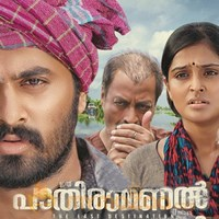 Paathiramanal lyrics