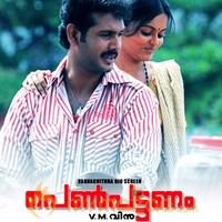 penpattanam malayalam movie songs