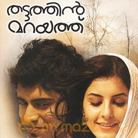 Thattathin Marayathu lyrics