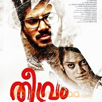 Theevram lyrics