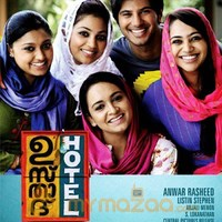 Ustad Hotel lyrics
