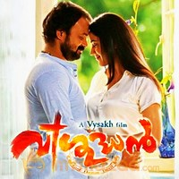Vishudhan lyrics