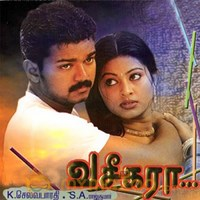vaseegara song