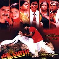 Download Tamil Songs - TamilTunescom