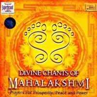 Chants Lakshmi Slogam And Sugamaay Songs | Listen to Chants