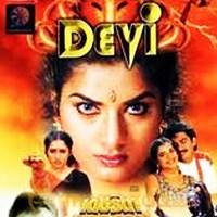 Devi Songs | Listen to Devi Audio songs | Devi mp3 songs