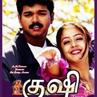 Kushi play online and free download mp3 songs of this movie from.