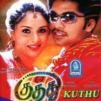 Kuthu Lyrics lyrics