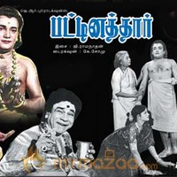 Pattinathar Lyrics lyrics