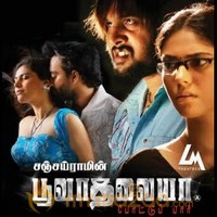 poova thalaiya movie mp3 songs