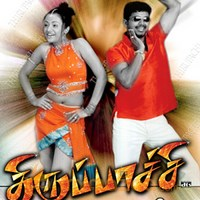 Thirupachi hd video songs free download.