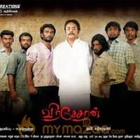Veera Sekaran Songs | Listen to Veera Sekaran Audio songs