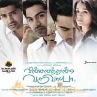Monkey king 3 movie hindi version
