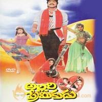 Sontham telugu movie songs free download 320kbps