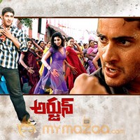 Arjun lyrics
