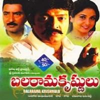 Balarama krishnulu movie songs download / Veer zaara film complet