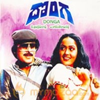 Donga Songs | Listen to Donga Audio songs | Donga mp3 songs