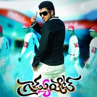 Issaq movie songs download 320 kbps music