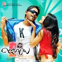 Julayi telugu movie o madhu mobile video ringtone free download.
