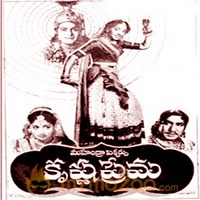 Image result for Krishna Prema telugu full movie 1943