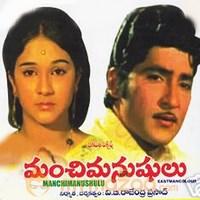 Manchi Manushulu Old Songs | Listen to Manchi Manushulu Old