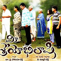 Telugu & hindi audio songs download: mee sreyobhilashi mp3 download.