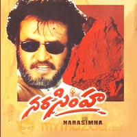Narasimha Lyrics lyrics