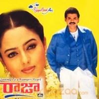 Raja Songs | Listen to Raja Audio songs | Raja mp3 songs