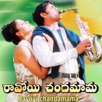 Ravoyi Chandamama