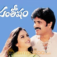 Santosham Lyrics lyrics