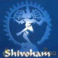 Chidananda Roopa ( Female ) - Shivoham Songs | Listen to