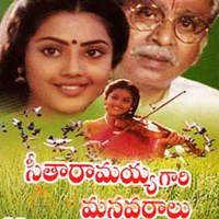 sitaramayyagari manavaralu mp3 songs