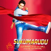 Sukumarudu lyrics
