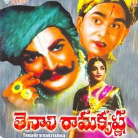 Chandana Charchita - Tenali Ramakrishna songs lyrics online