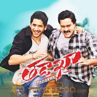 Thadaka lyrics