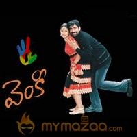 Venki lyrics